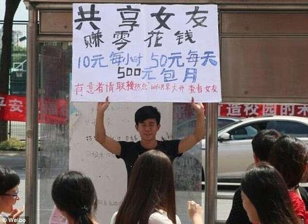 Chinês aluga namorada para poder comprar iPhone