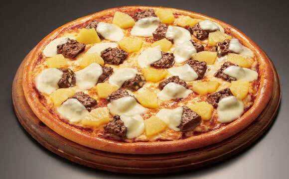 Pizza é criado com barras de chocolate e biscoito por japoneses