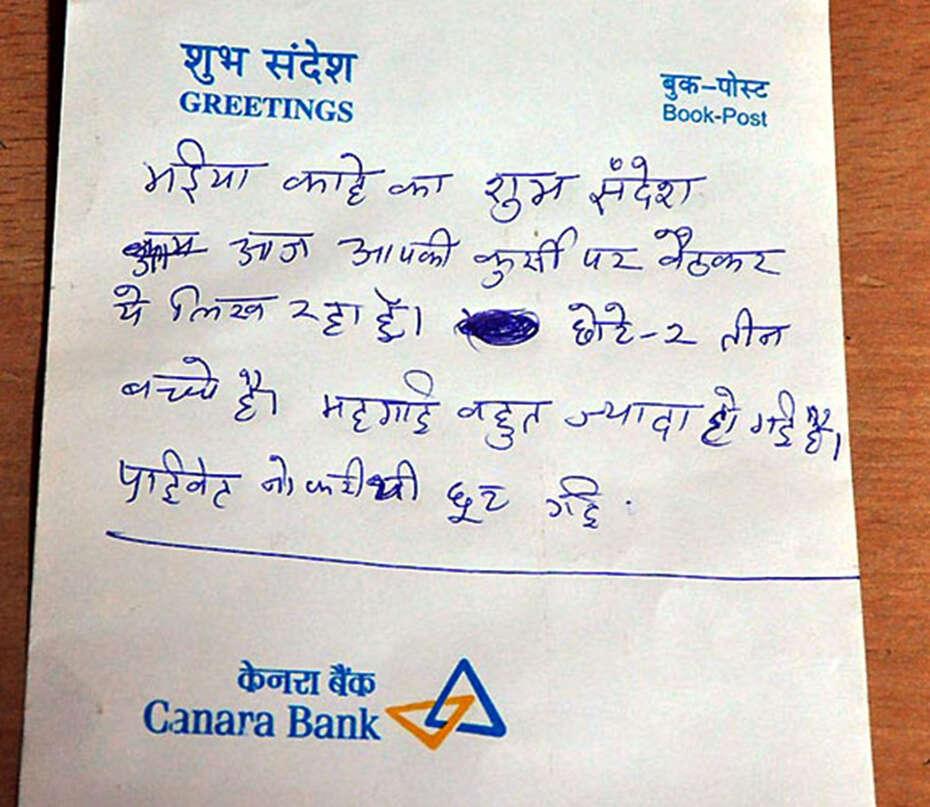 Ladrão pede desculpas após tentativa de roubar banco