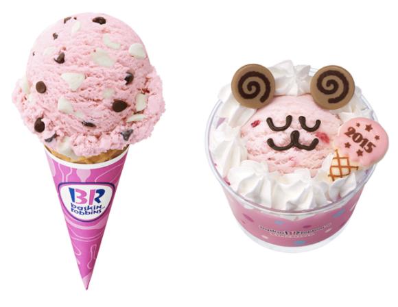 """Japoneses criam sorvete com """"sabor de ovelha"""""""