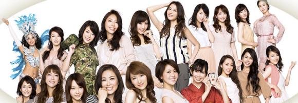 Concurso de beleza para mulheres com mais de 35 anos
