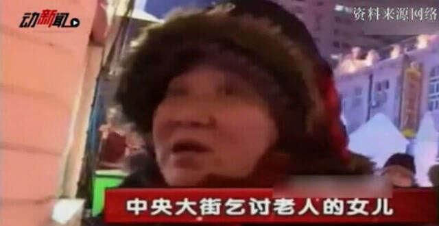 Mulher coloca a mãe idosa na rua para mendigar e causa polêmica