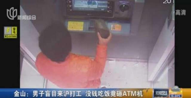 Homem destrói caixa eletrônico para ser preso e conseguir ter o que comer