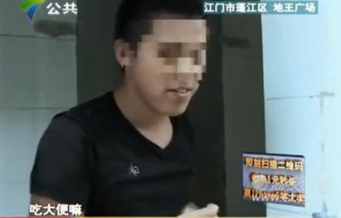 Homem luta contra hábito de invadir banheiros públicos femininos