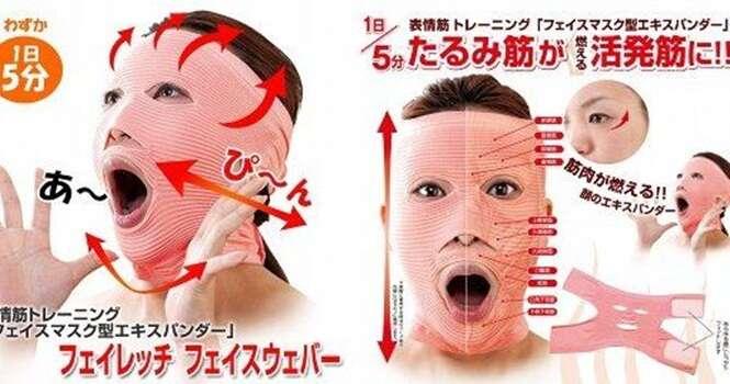 Produtos de beleza bizarros no Japão