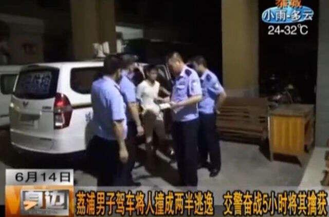 Motorista é preso após atropelar pedestre e fugir com parte do corpo da vítima preso ao seu veículo