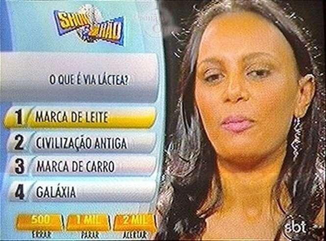 Brasileiros desprovidos de inteligência