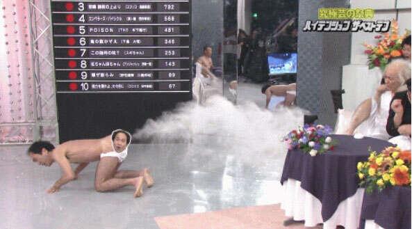 Provas de que os japoneses possuem gostos bizarros para programas de TV
