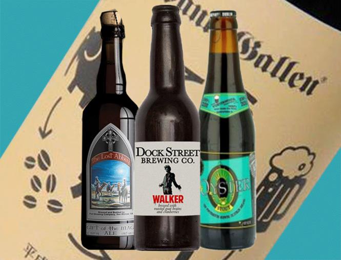 Cervejas que contém ingredientes bizarros