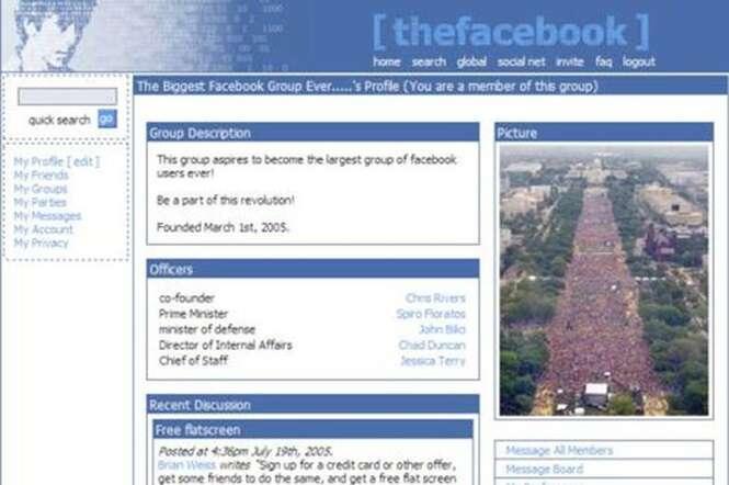 Facebook comemora 12 anos!
