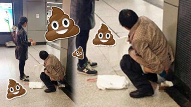 Mulher é flagrada defecando tranquilamente no chão de estação de trem