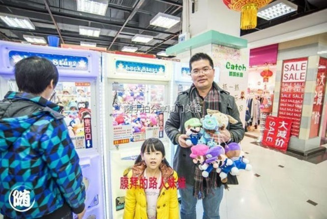 Foto: NetEase / CCTV