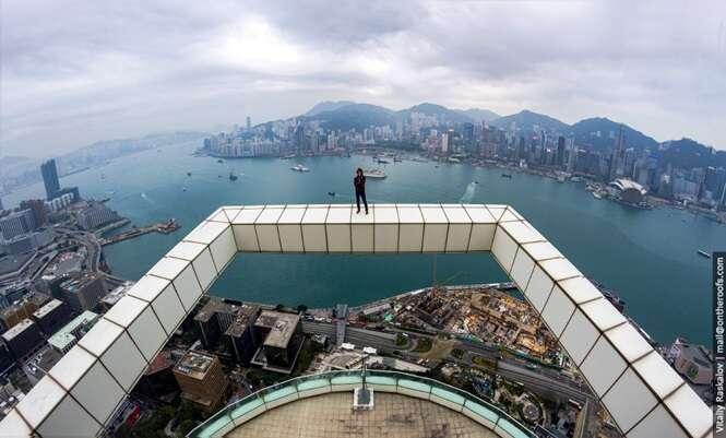 Imagens com vistas incríveis!