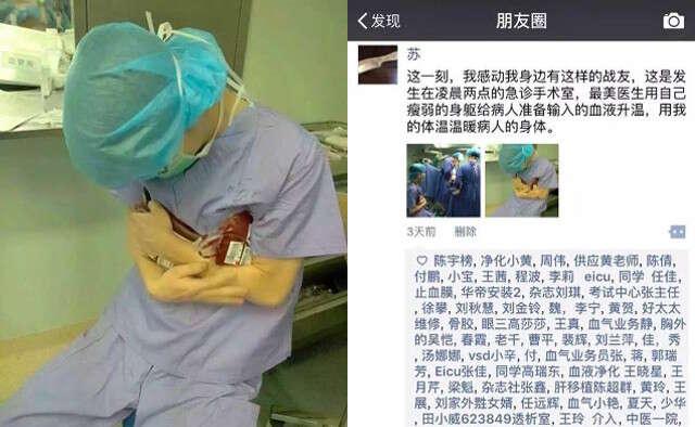 Foto de médico abraçando bolsa de sangue para aquecê-la antes de usar em paciente causa polêmica