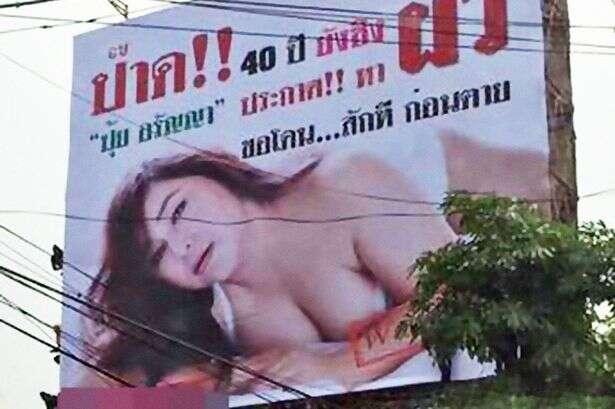 Mulher virgem de 45 anos se anuncia em outdoor à procura de um marido