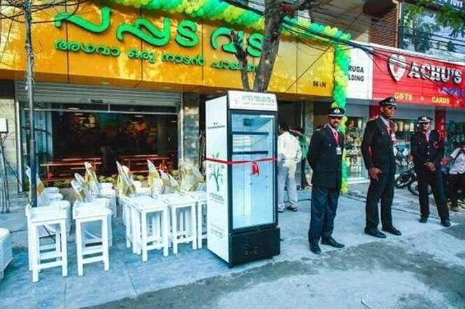Restaurante disponibiliza alimentos que iriam parar no lixo a moradores de rua