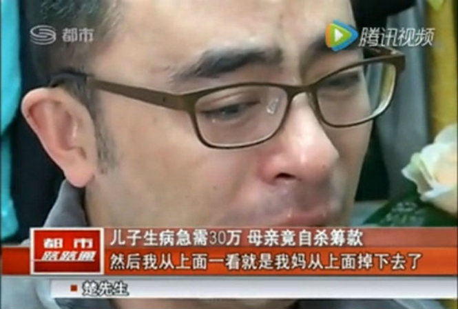 Foto: Dongguan Net