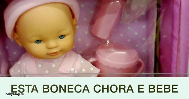 Coisas estranhas encontradas em lojas de brinquedos