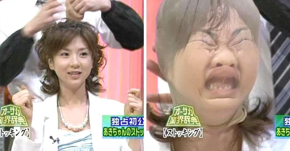 Momentos bizarros que você só vê na TV japonesa